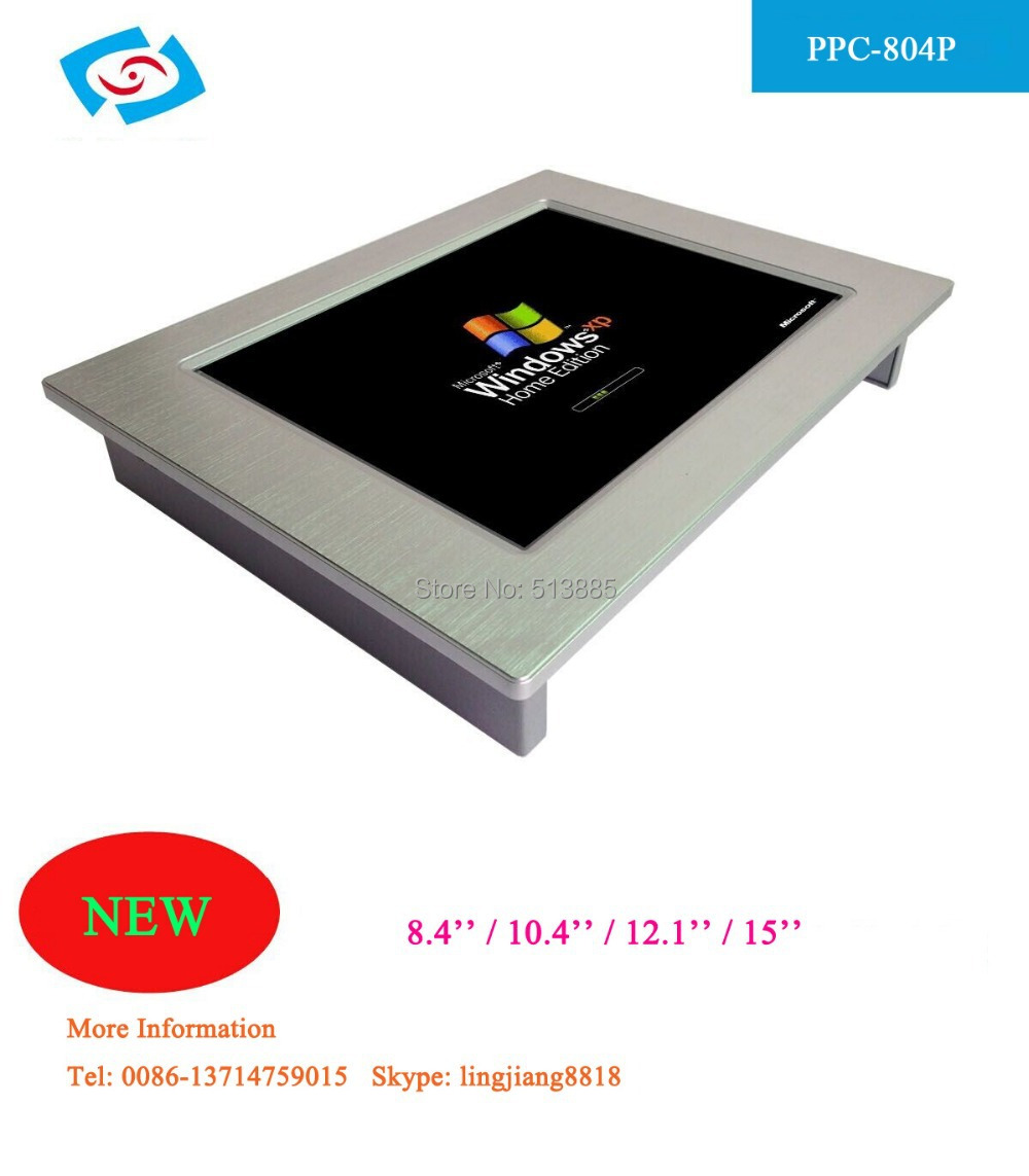 HOT SALE CHEAP Industrial Touch Screen Panel PC 8.4 Industrial Monitor LED All in One PC with HDMI PPC-804P hot sale vehicle industrial touch panel pc ppc 121p