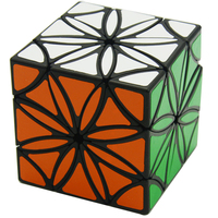 Kwiat Copter Lanlan Cube Czarny Dwanaście Wału Płatki Kwiatów Helikopter Cubo Magico Prędkość Magia Cube Puzzle Zabawki Dla Dzieci