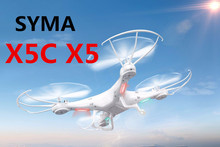 100% Original SYMA X5C RC Drone 6-Axis Remote Control Helicopter Quadcopter With 2MP HD Camera or X5 No Camera