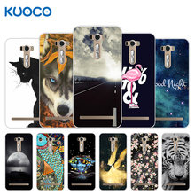 For Coque Asus Zenfone 2 Laser ZE550KL Case Tiger Design Silicon Back Cover for  Asus Zenfone2 37ecbdc2b024
