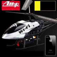 Original YD-215 RC Helicopter 3.5CH 2.4GHZ with HD camera Android apple system WIFI FPV remote Control Helicopter vs v912