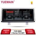 YUEMAIN автомобильный Радио gps для BMW F30 F31 F36 F34 F32 F33 F20 F21 NBT системный блок ПК Android 8,1 Авторадио Навигация мультимедиа