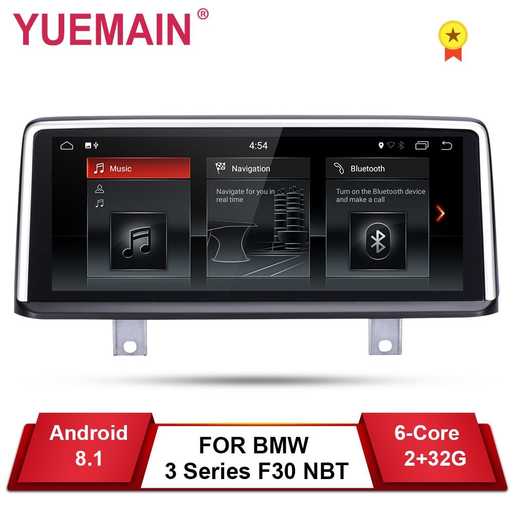 YUEMAIN Car Radio GPS For BMW F30 F31 F36 F34 F32 F33 F20 F21 NBT System Unit PC Android 8.1 Autoradio Navigation Multimedia