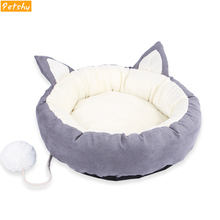 Petshy Ins HOT Cat Bed Cushion Warmer Dog Pet Basket Beds Sofa Soft Cozy Kitten Puppy Sleeping Playing Nest House With Toy