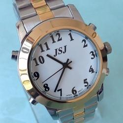 Hiszpański zegarek wielkim głosem rozmowy dla osób niewidomych kwarcowy Alarm zegarek Espanol Hablando w Zegarki kwarcowe od Zegarki na