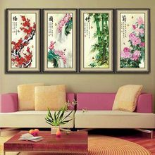 3D Plum Orchid Bamboo Crisantemo multi Nastro ricamo artigianato Cinese stitch kit FAI DA TE cucito a mano wall art decor(China)