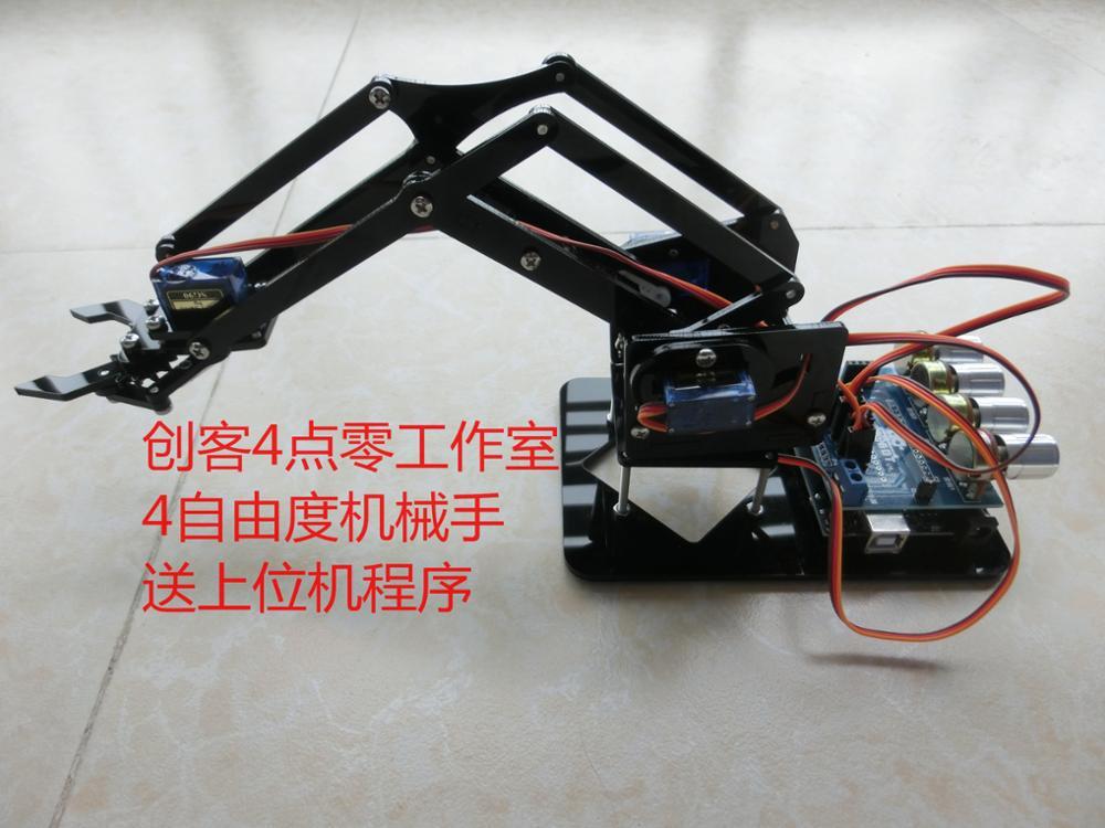 Aliexpress buy diy mechanical arm robot arduino