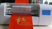 Цифровой принтер с золотой фольгой горячее тиснение дизайном