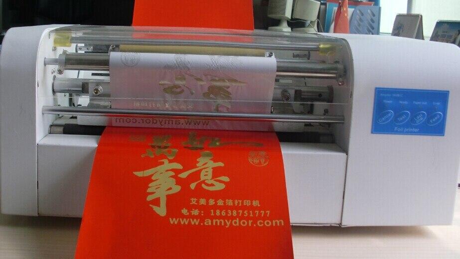 Digital Gold Foil Printer Hot Stamping Printer With Design Software Print Gilding Press 360C
