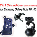 New Hot! Car Holder for Samsung galaxy note 2 n7100, Combo 2 in 1 Air vent Mount + window suction Mount , free shipping
