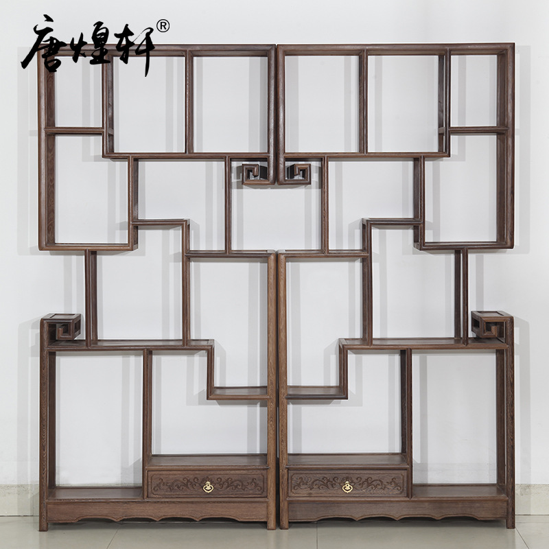 Tang Huangxuan Rosewood Chicken Wing Wood Display Chinese Curio Antique Wood Frame Factory Direct Sales