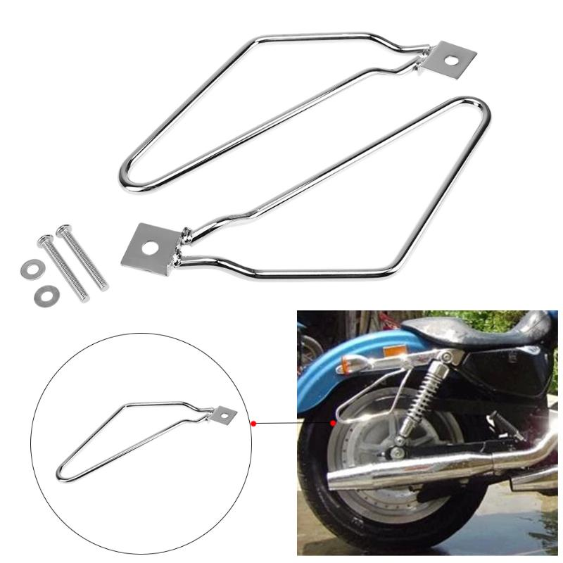 VODOOL Motorcycle Saddlebag Support Brackets Set Metal Electroplating for Harley Cruise Dyna 883 High Quality Car Styling triclicks motorcycle saddle bag support bars mount brackets saddlebag bracket support for harley sportster 883 iron xl883n dyna