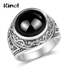 Kinel Fashion Dubai Gold Ring Men Wedding Paty Accessories Punk Black Ring Vintage Jewelry Wholesale 2018 New(China)