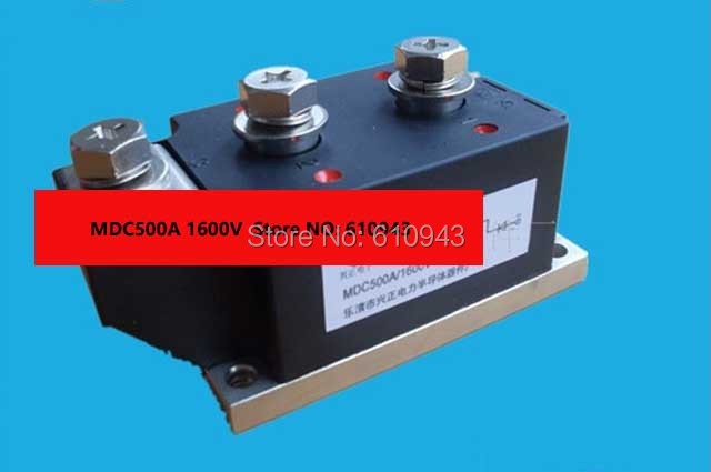 MDC500A 1600v  SKKD100A  DD300A diode modules  Single phase  Bridge Rectifier ,free shipping brand new authentic mds100f 24 ling 100a 2400v made four three phase rectifier diode modules