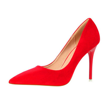 Classic Women's Pointed Toe Office Shoes
