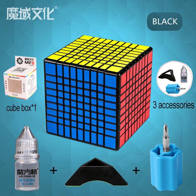 Konfon Sole MOYU MF9 9x9x9 75MM Cube de Puzzle magique 5 pièces costume Neo Cube adulte enfants jouet éducatif cadeau de Festival d'anniversaire - 4