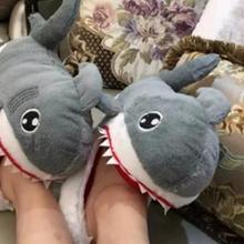 Мужские тапочки; зимние тапочки в форме акул; зимняя теплая обувь; тапочки с толстым наполнителем; Милые шлепанцы для влюбленных; модные шлепанцы без застежки