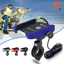 ARVIN Motorcycle Universal Aluminum Phone Holder With USB Charger Moto Handlebar Bracket Stand for 3-7.0 inch Mobile Mount
