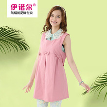 Radiation-proof clothes maternity pregnant women radiation sleeveless dress 1697