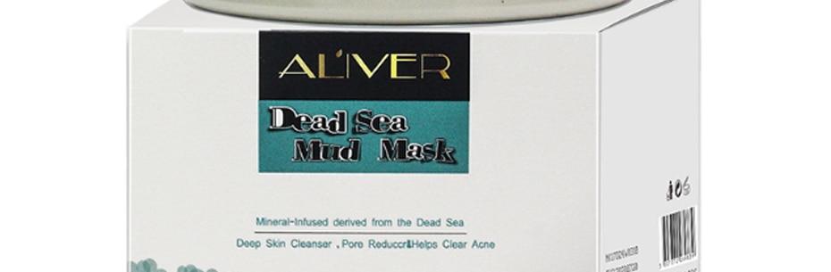 Маска для удаления черных точек для лица, белая глина, маска для глубокого очищения черных точек, лечение акне, маска для Т-зоны, уход за лицом, 100 г