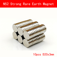 10PCS round diameter20x3mm N52 Super Strong Rare Earth Magnet Permanent N52 NdFeB Magnets D20*3MM