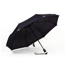Легкий мужской и женский дорожный зонтик для защиты от ветра автоматический открытый закрытый деловой зонтик светодиодный фонарик противоскользящая ручка