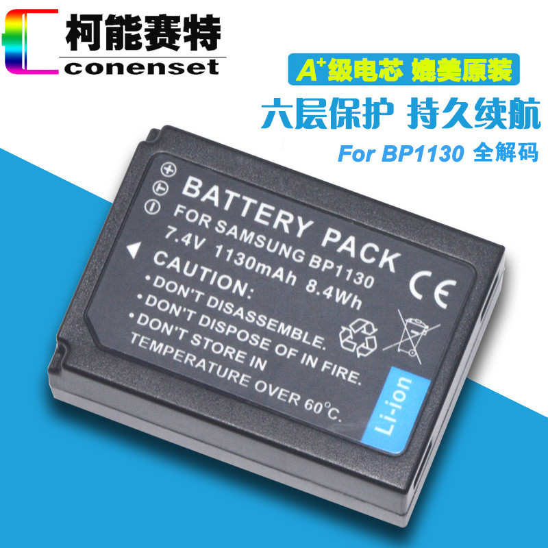BP1130 BP1030 <font><b>Battery</b></font> for <font><b>Samsung</b></font> NX1000 <font><b>NX1100</b></font> NX200 NX2000 NX210 NX300 NX300M NX310 NX500 Camera BP1130 Replacement <font><b>Battery</b></font> image