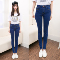 New 2017 female women fashion long trousers women's plus size elastic jeans woman pencil denim pants blue gray black  color