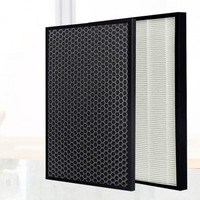 1set carbon HEPA Filter For Honeywell Air Purifier KJ300F PAC1101W KJ300F PAC1101G KJ300F PAC2101S PAC35M2101T2 JAC35M2101W