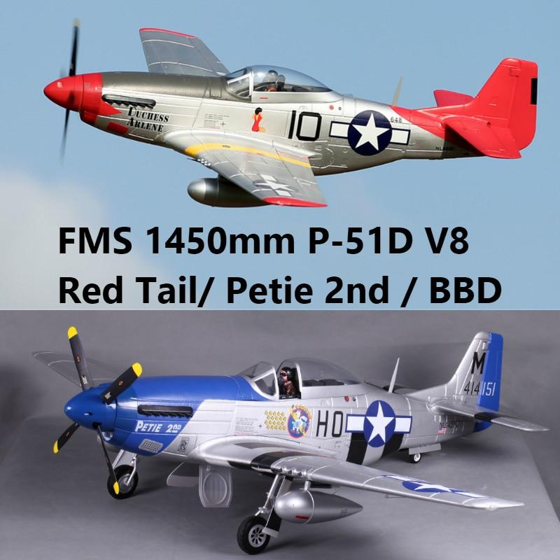 ФМС 1450 мм 1,4 м (55,1 ) P51 P-51D V8 Mustang Пети 2nd/красный хвост 6CH 4S PNP большой RC Самолет Модель самолета самолет Warbird A