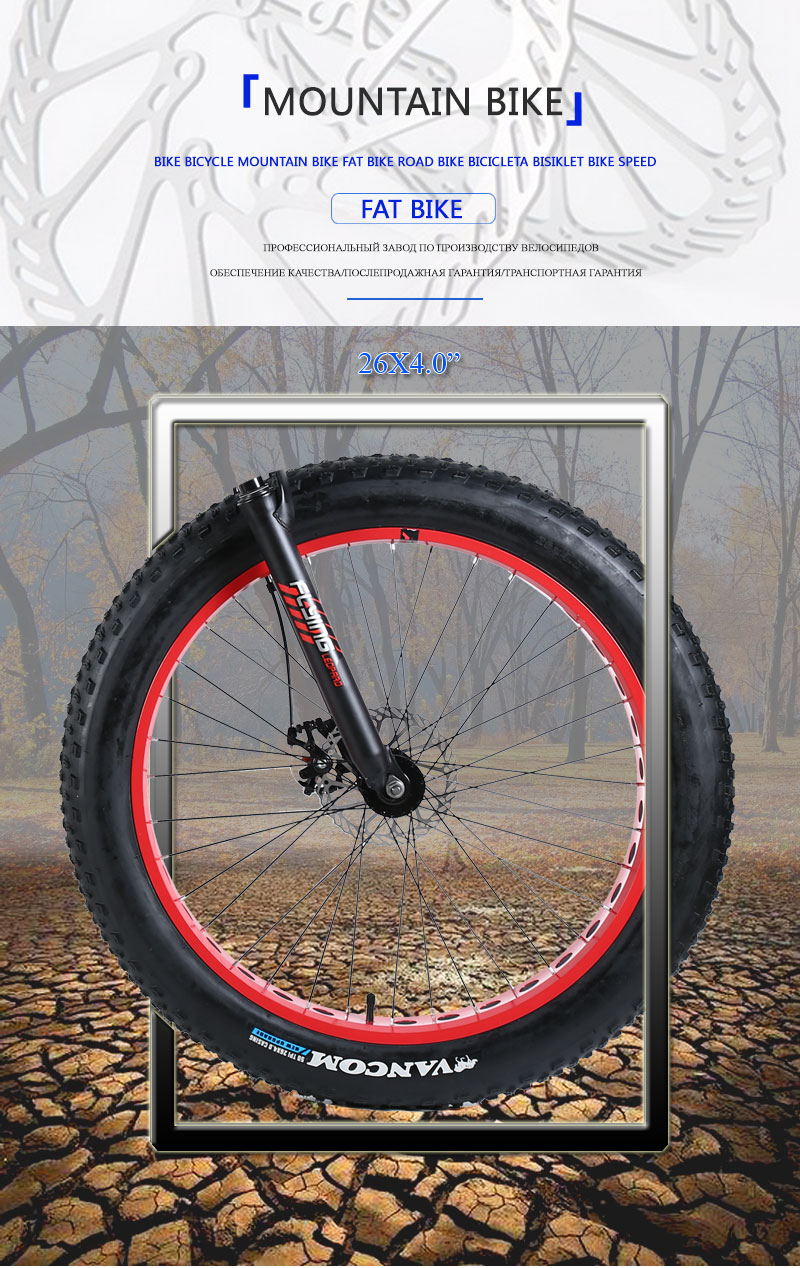 "HTB1pWmfXtzvK1RkSnfoq6zMwVXa6 wolf's fang Mountain bike Aluminum Bicycles 26 inches 21/24 speed 26x4.0"" Double disc brakes Fat bike road bike bicycle"