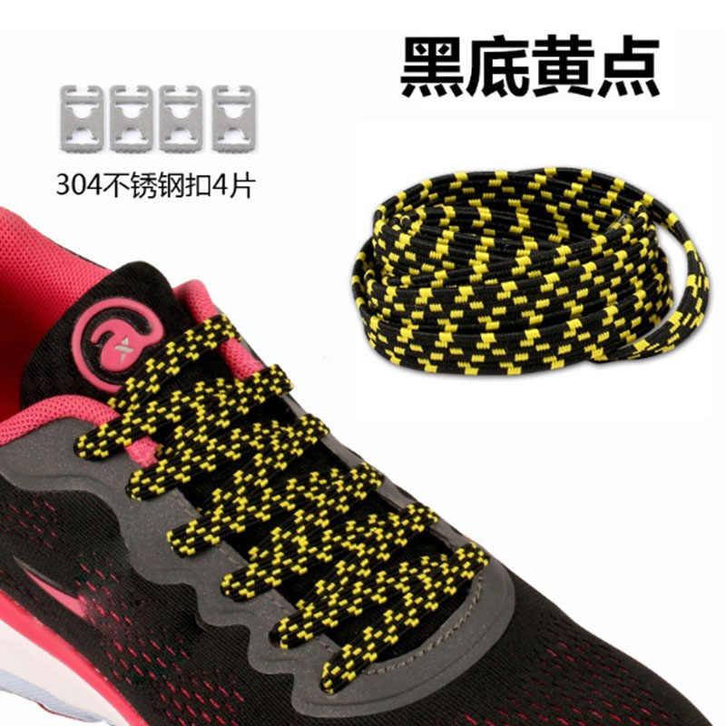 1 คู่คุณภาพสูงยืดยืดหยุ่นล็อคไม่มี Tie Lazy Shoelaces Unisex แบนรองเท้าลูกไม้เด็กยางยืดหยุ่นเชือกผูกรองเท้า 100 ซม.