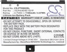 Batterie Cameron Sino 1100mAh pour livre de poche Pro 602, Pro 603, Pro 612, Pro 902, Pro 903, Pro 912, Pro 920, Pro 920.W