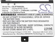 Кэмерон китайско 1100 мАч Батарея 1ICP4/40/60 1S1P для Pocketbook Pro 602/603/612/902/903/912/920/920.W