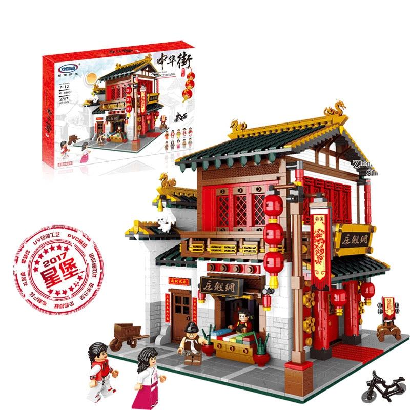 Здесь продается  IN STOCK XingBao 01001 2787Pcs Creative Chinese Style The Chinese Silk and Satin Store Set Building Blocks Bricks Toy  Игрушки и Хобби