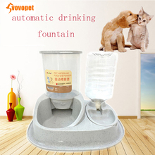 VOVOPET Cat Dog Automatic Feeders Set drinker  Fountain big capacity Detachab Auto Pet Water Dispenser feeding drinking bowl