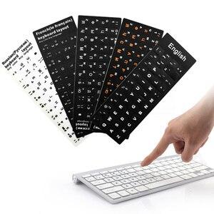 Image 2 - Portátil teclado pegatinas a prueba de agua diseño de teclado español/inglés/ruso/francés Deutsch/Árabe/coreano/japonés/hebreo/Tailandés