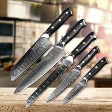 SUNNECKO 5 шт Кухня ножей набор шеф-повар хлеб для очистки овощей нож хозяйственный santoku 73-слоев Дамаск VG10 Сталь Пособия по кулинарии инструменты G10 ручка