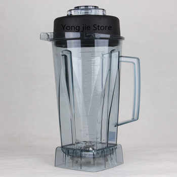 TWK-767 TM-800  767 800 Omniblend Blender Mixer Container Jar Jug Pitcher Cup bottom with blades lid Upper body cup kit - DISCOUNT ITEM  20% OFF All Category