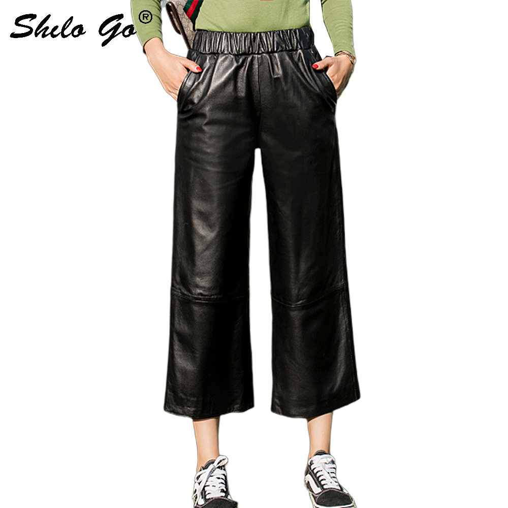 Streetwear Leather Pants Women Casual Elastic High Waist Sheepskin Genuine Leather Wide Leg Pants Concise Loose Female Capris