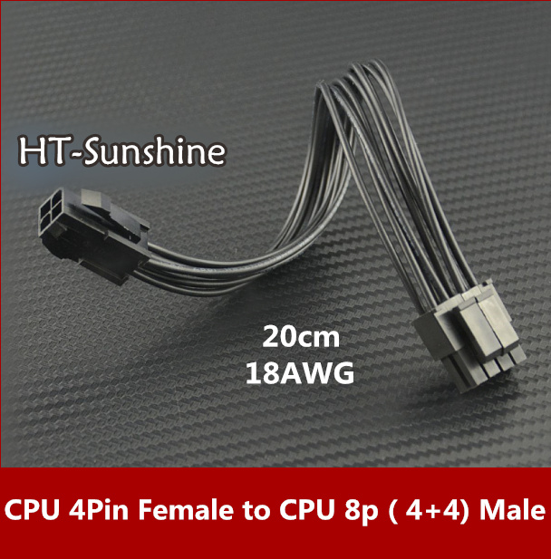 Free DHL&EMS 50pcs/lots High quality cables CPU 4 PIN to CPU 8 pin (4+4) Power Cable 20cm 18AWG UL1008 dhl ems 5 lots oriental original vex ta ph266 01 ph26601 2 phase stepping original a1