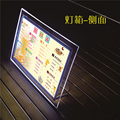 Lightbox d'affichage de boîte à lumière LED acrylique en cristal de table A4  cadres d'affichage et de Menu illuminés