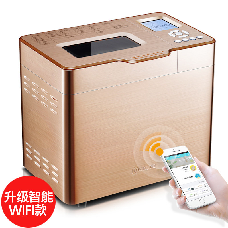 лучшая цена BM1352AE-3C WiFi Bread Machine Home Automatic Intelligent Sprinkle Fruit Material Multi-Functional Kitchen Appliances