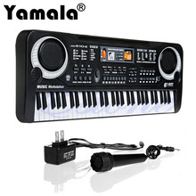 Buy online [Yamala] 61 Keys Digital Music Electronic Keyboard Key Board Gift Electric Piano Gift New