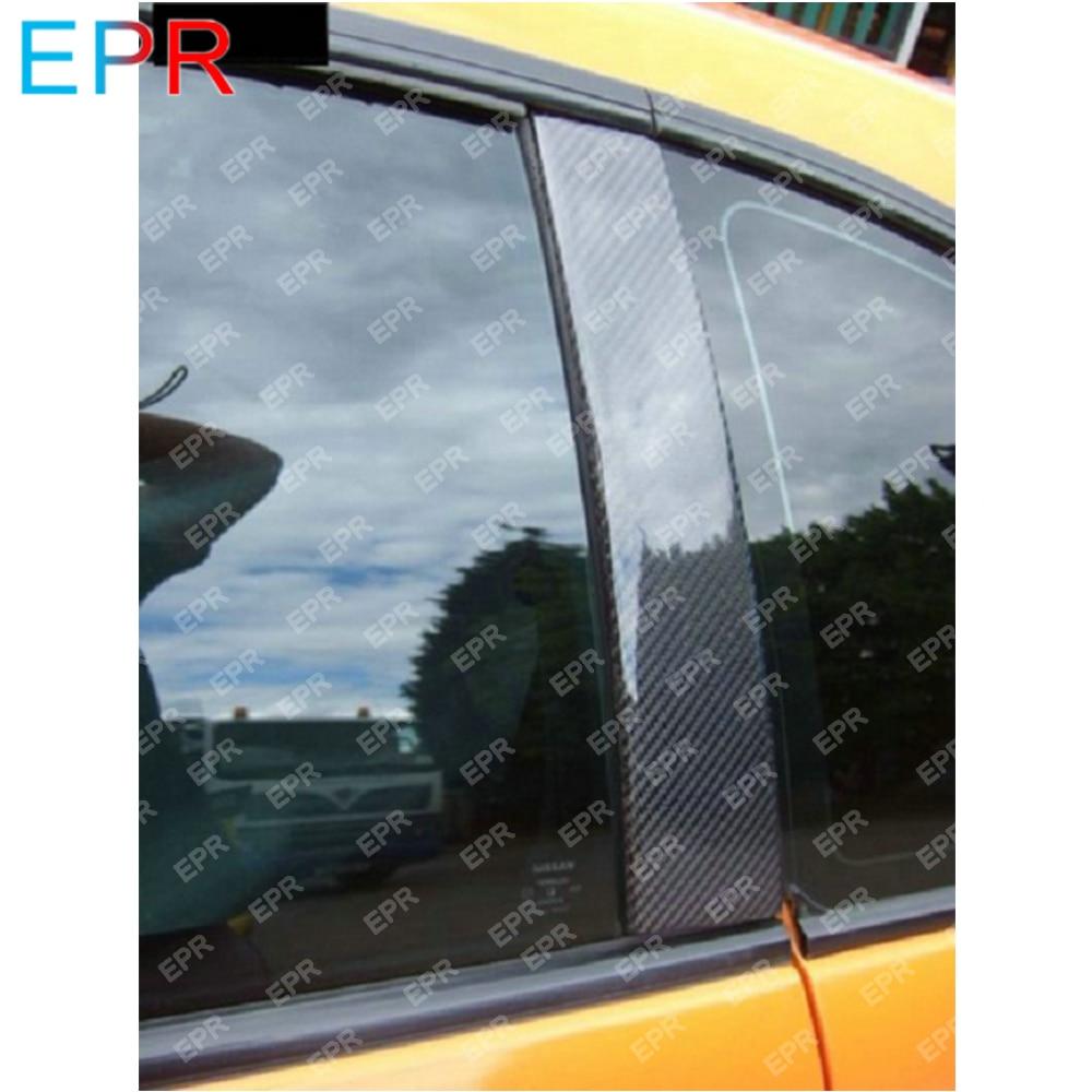 لنيسان أفق R33 ألياف الكربون B عمود غطاء طقم الجسم تصفيف السيارة السيارات ضبط جزء ل R33 GTR B عمود غطاء (استبدال