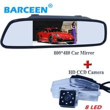 Применить для MAZDA 2 MAZDA 3 автомобильная камера заднего вида 8 led яркий свет с 4.3 «автомобиль зеркало заднего вида монитор 800*480 для MAZDA 2/3