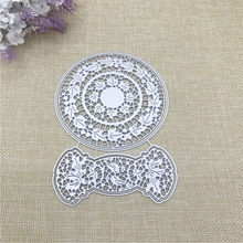 Julyarts Circle Flower Bow Metal Cutting Die for Scrapbooking Photo Album Embossing Card Making Crafts Cut Stitch