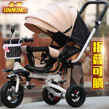 Portable Folding Tricycle for Children Can Lie Down and Ride Trolley Baby Bicycle