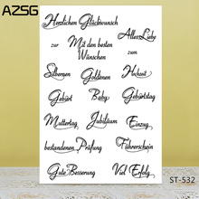 AZSG German Mothers Day/Fathers Day Clear Stamps For DIY Scrapbooking/Card Making/Album Decorative Silicone Stamp Crafts