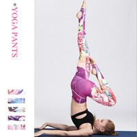 2017 Mermaid Series Yoga Leggings High Waist Printing Elastic Quick Dry Women Gym Clothing Fitness Sport